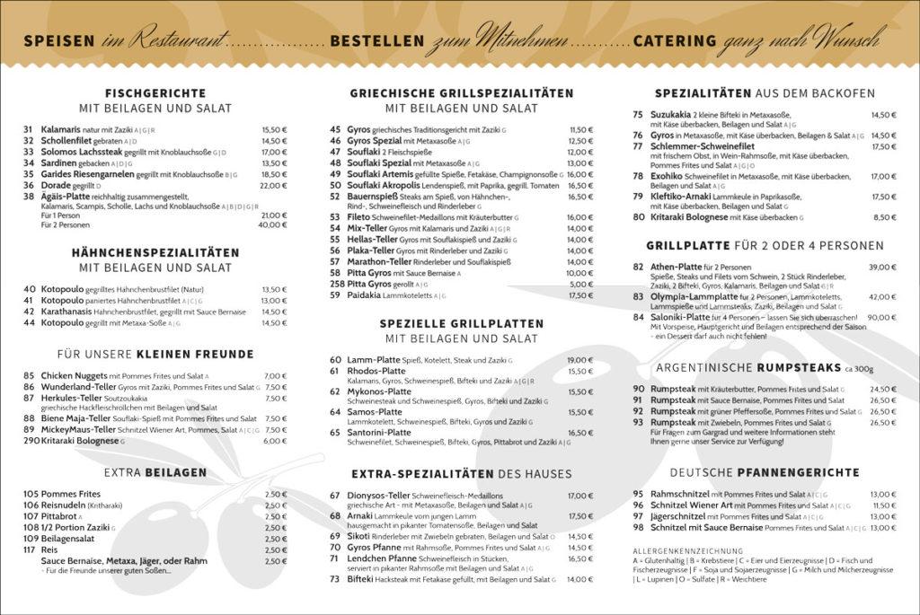 Zum Griechen Speisekarte